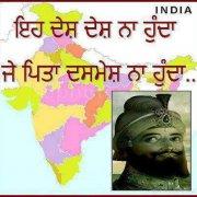 Tejwinder Singh